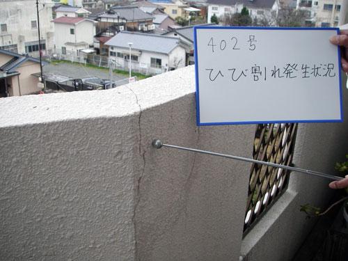 調査・診断例【アドバンス長府】5